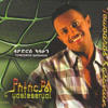 Teddy Afro -- Yasteseryal HD
