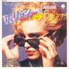 Dance&Sing Madonna megamix