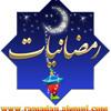 Download محمد عبد المطلب - نداء المسحراتي Mp3