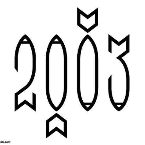 575 (2003 beat remastered 2011)