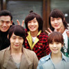 길구봉구 Kilgu & Bong-gu - 비춰줄께 Shine (옥탑방 왕세자 Rooftop Prince OST Part.3)