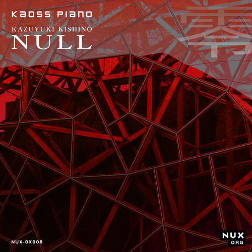 KK NULL / Kaoss Piano 01