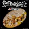 Super Smash Bros DX - New Japan Philharmonic Orchestra - Opening