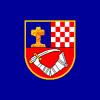 Za Dom spremni Ramu i Hrvate - Milo Hrnić
