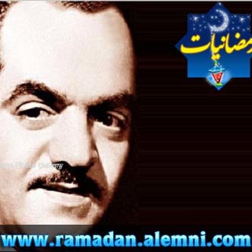 محمد عبد المطلب رمضان جانا By Waled Rashed