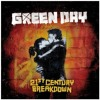 Green Day - Know Your Enemy mp3