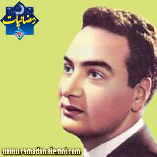 محمد فوزي - هاتوا الفوانيس