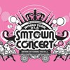 SM Town - Hope