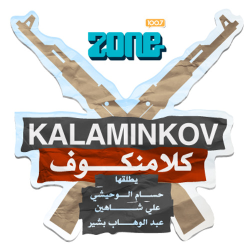 Klaminkov 2012-06-12