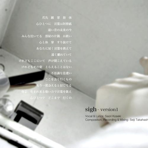 sigh - version1 (half)