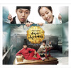 Baek Ji Young - After A Long Time - 옥탑방 왕세자 Rooftop Prince OST Piano Cover