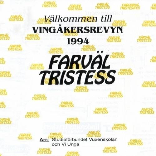 199401100 - Mitt i vårbruket - Bonden (T)