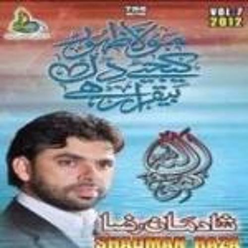 07-Kaho Ya Ali Madad 2012