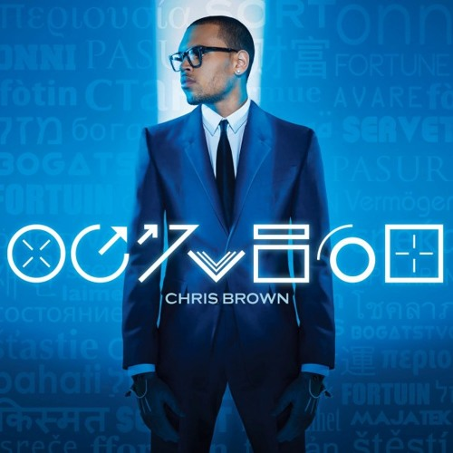Chris Brown - Don't Wake Me Up (OFFICIAL remix)
