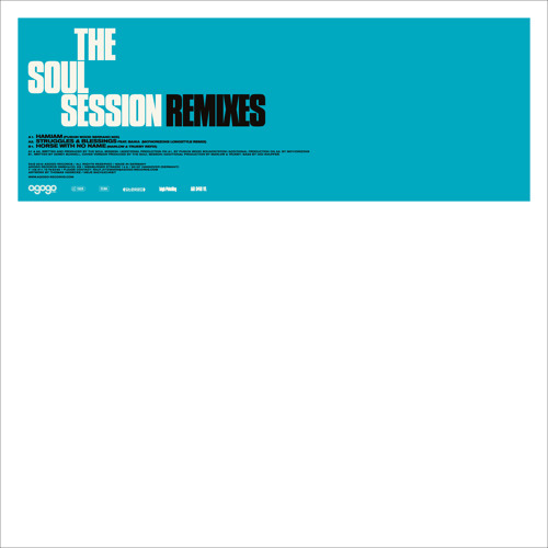 "The Soul Session - Remixes 12"" Vinyl"