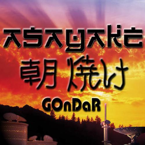 Gondar-Asayake (morning psytrance set)