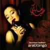 سمية بعلبكي   مش أنا اللي أبكي | Arab Tango