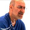 Siavash Ghomeishi - Divooneh mp3