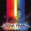 Star Trek - The Motion Picture Sound Effects - Red Alert Klaxon