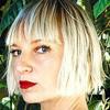 Sia Furler - Stories (retold by Padlock Infinity)