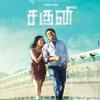Manasellam Mazhaiye - Saguni Tamil Movie [Ringtone]