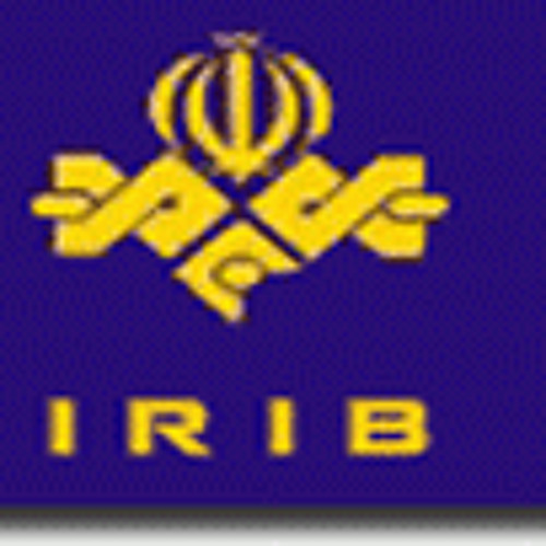 1467 kHz - IRIB Isfahan, Iran - 03.56 UTC - 24th Nov 2007