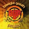 Pagol Mon (Remix) - Bangla Youth Project - AKS ft. Sajjad