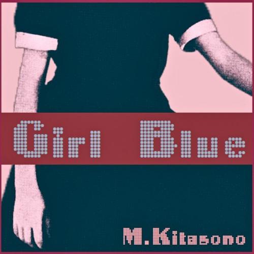 Girl Blue (Techno Pop)
