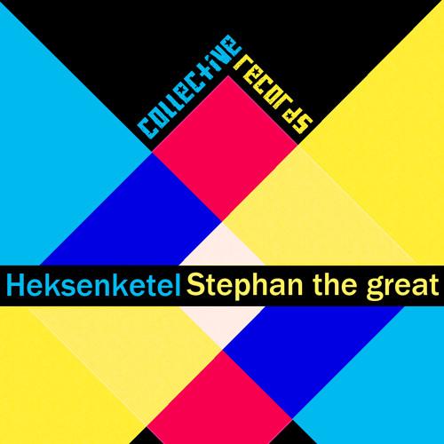 Heksenketel - Stephan the Great