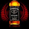 Hyjak - Ram Raid mp3