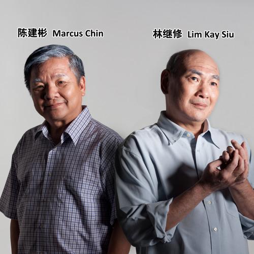 《男人歌》 - 《老九》音乐剧(2012)