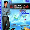 Naa Thalli Marachina - Telugu Gospel New Song Christian song free download-pas daniel abraham