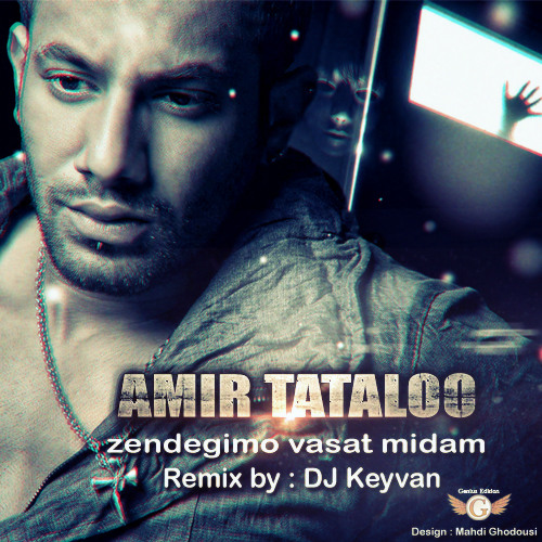 Amir Tataloo on Bia2