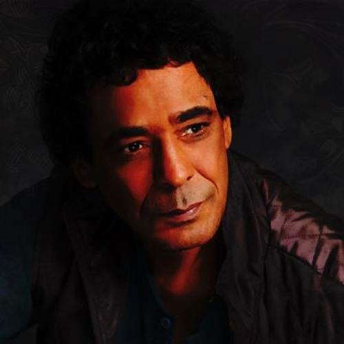 Mohamed Mounir - Walad w Bent | محمد منير - ولد و بنت