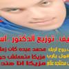 محمود البرنس مش محتاجه علام توزيع الدكتور اسلام جمال