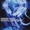 Video Game Orchestra - IGC - Chrono Cross - Time's Scar