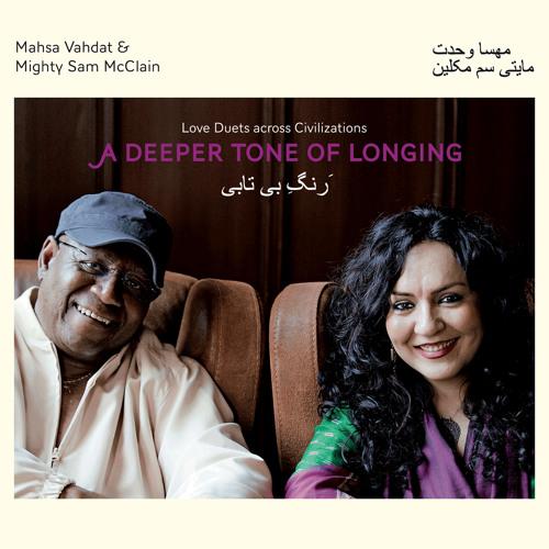 """Mahsa Vahdat & Mighty Sam McClain - """"A Deeper Tone of Longing"""""""
