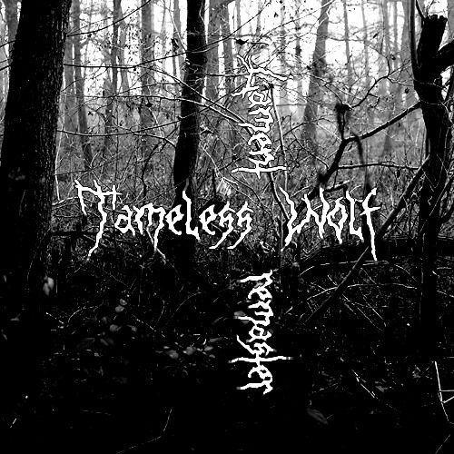 Tameless Wolf - Hunt (Lament) 2012