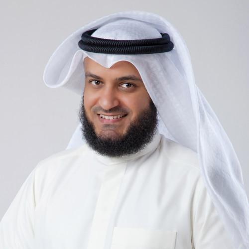 أراك مليكي - مشاري العفاسي