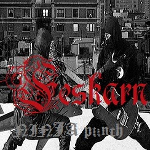 Feskarn - Ninja Punch