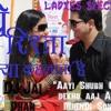 01 Aayi Shubh Ghadi DJ JAI RemiX ZonE ............ Special 4 MY frndss