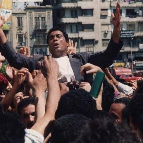احمد زكي - العيب في الضي - فيلم هستيريا