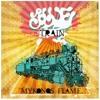 BLUE TRAIN - BLUE TRAIN EP - MYKONOS FLAME