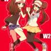 Pokémon Black & White 2 Music - Vs. Achroma (original)