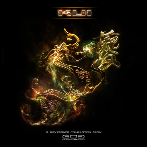 7. Aphid Moon & Atoned Splendor -《Hidden Dragon 藏龙》
