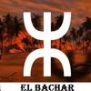 CM'1 (cheb mo) / El Bachar mp3