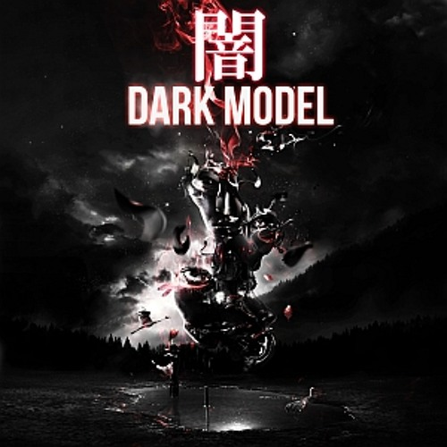 "Dark Model - Requiem For an Angel (New album ""Saga"" announced at www.darkmodelmusic.com/)"