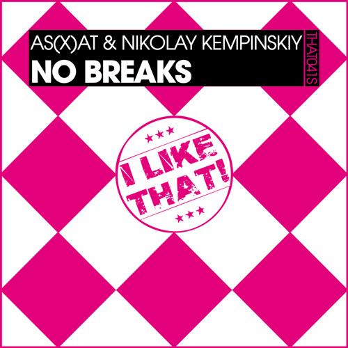 As(x)at & Kempinskiy - Joker