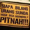Bungsu Bandung - Oncom Gondrong ( FLash Mix )
