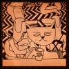 Tigercats - Cats Run Free